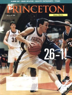Oh Hey There New Coach Mitch Henderson '98 Driving to the HoopOn the Cover of and old PAW issue